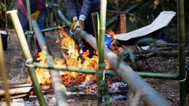 開拓コラム 竹の油抜き