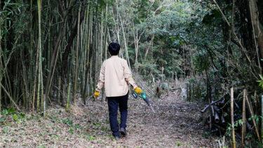山林探し⑬ 森の開拓にいくらかかったのか?《20年度決算》