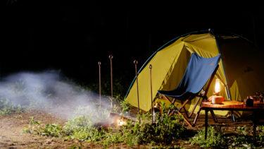 CAMP #25|仕事終わりのソロキャンプ・前編