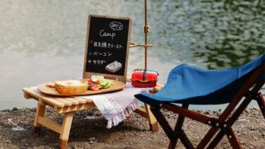 CAMP #31|真夏の湖畔キャンプでジブリ飯・後編